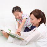 ママ向け★絵本の読み聞かせ講座★子どもがグッと引き込まれるコツを知る!
