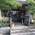 【カフェ】東金市のスマイル珈琲、めっちゃくつろげるカフェ
