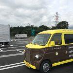 【キッチンカー】船橋から大阪港まで500キロの旅、大阪からはフェリーで北九州入り