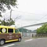 【キッチンカー】北九州小倉から山口宇部へ、宇部市内で純喫茶「大島珈琲店」「カフェ126」へ