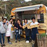 【キッチンカー】房総勝浦担担麺の街で『淳の休日 大人の運動会』に出店