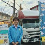 【キャンピングカー】東船橋にもキャンピングカーレンタルの会社があった!