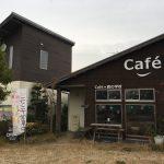 【カフェ】鎌ケ谷の自然食にこだわりを持ったカフェ「森の学校」に行ってきた。