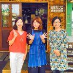 市場カフェブログ【交流会】