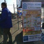 【キッチンカー】船橋市の旭町で久々のキッチンカー、住宅販売会社のイベントに呼んでもらって