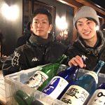 21才イケメン男子、大学を辞めて「日本酒パーク」で起業