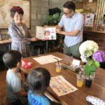 8月 川瀨紀子さんのコラム