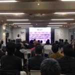 福岡のコワーキングスペース運営者が集まる勉強会「Think Coworking vol.1」に参加して