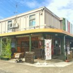 市場カフェの営業を5月18日から再開します。